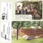1600-11-ArbourFernand-Demenagement-Archevesque-01-07-1990