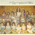 640-68-PelletierAlbert-BerthiaumeJeanne-40Ann.Mariage-04-07-1976 001